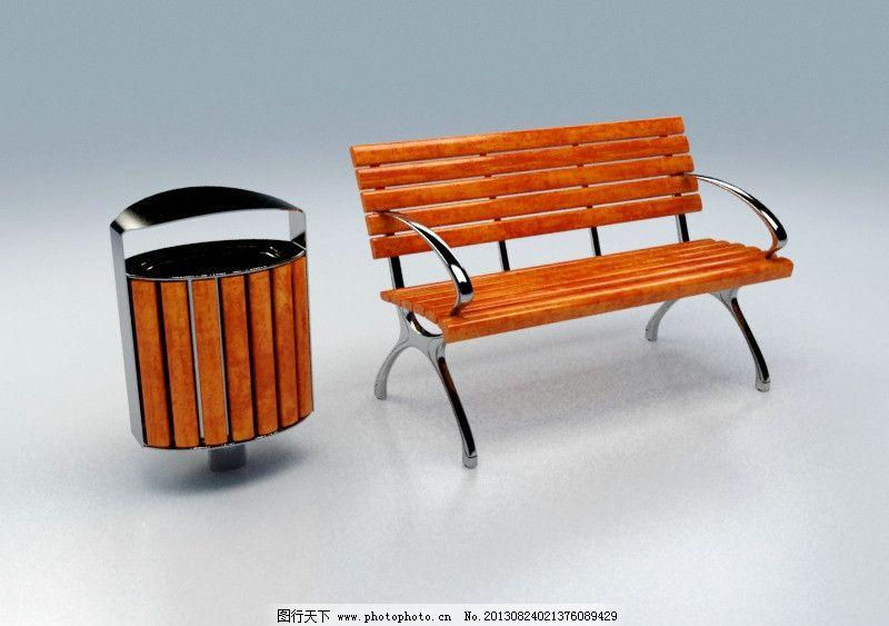 长休息凳与垃圾桶图片