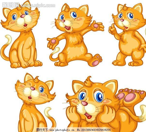 小猫 卡通猫 黄色猫 宠物 宠物猫 可爱猫 猫 家禽家畜 生物世界 矢量