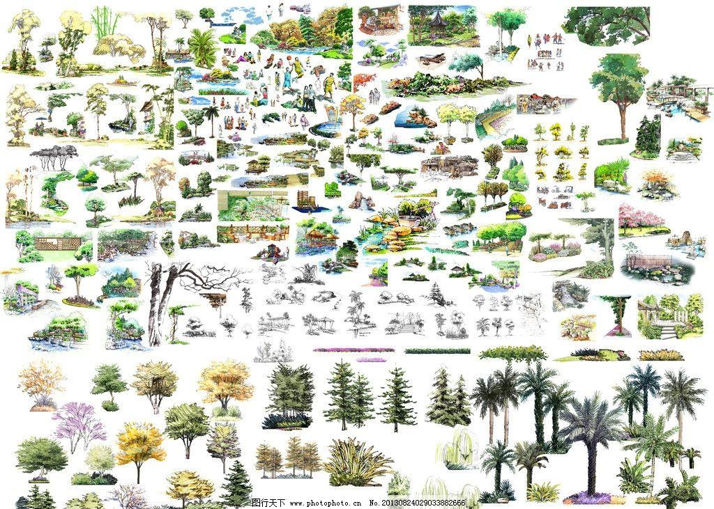 手绘景观素材 园林素材 庭院素材 手绘素材 植物素材 人物素材