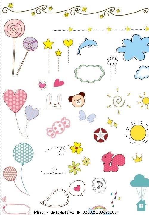 韩国 矢量元素 蓝天 白云 花 海豚 棒棒糖 气球 兔子 小熊 松树 对话