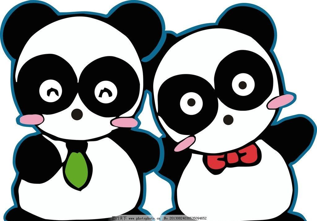 熊猫c54p10行输出电路