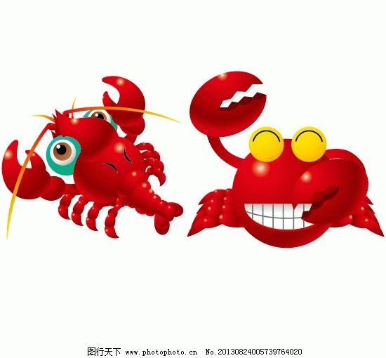 螃蟹龙虾免费下载 动物 可爱 龙虾 螃蟹 螃蟹 龙虾 动物 可爱 矢量