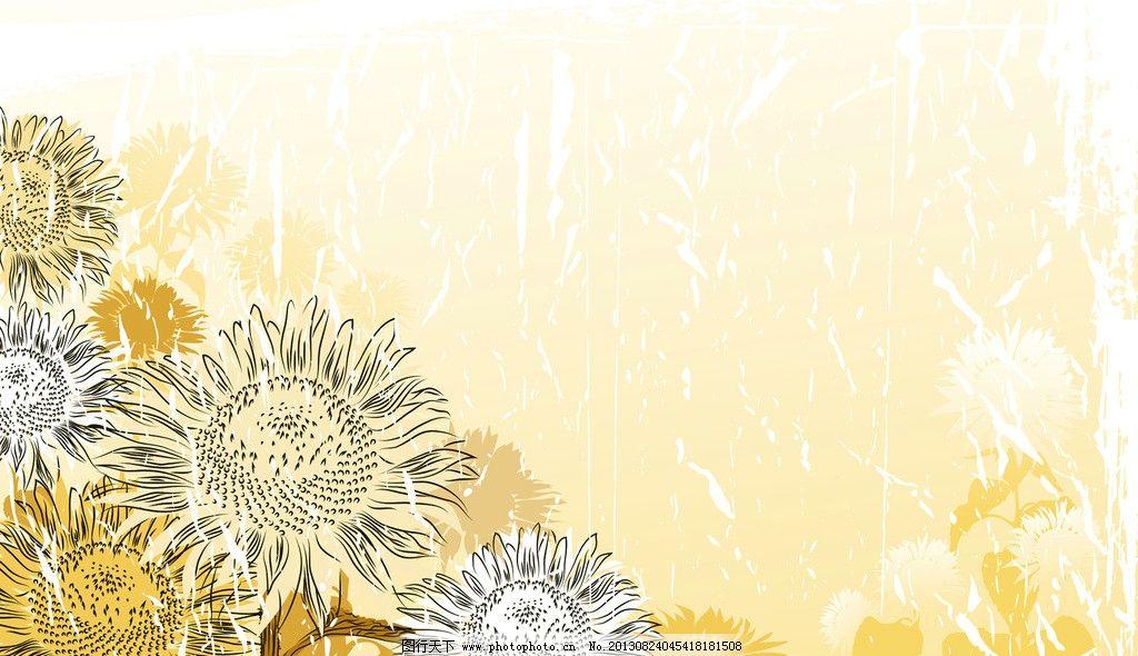 手绘向日葵 复古 怀旧 向日葵 环保 花卉 生态 环保背景 矢量 花草