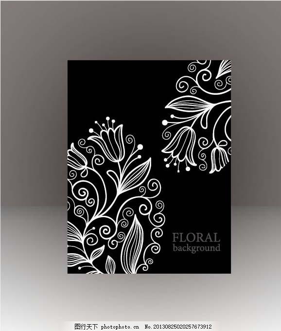 欧式花纹模板下载 欧式花纹 欧式 古典 花纹 花边 花卉 黑色 暗色