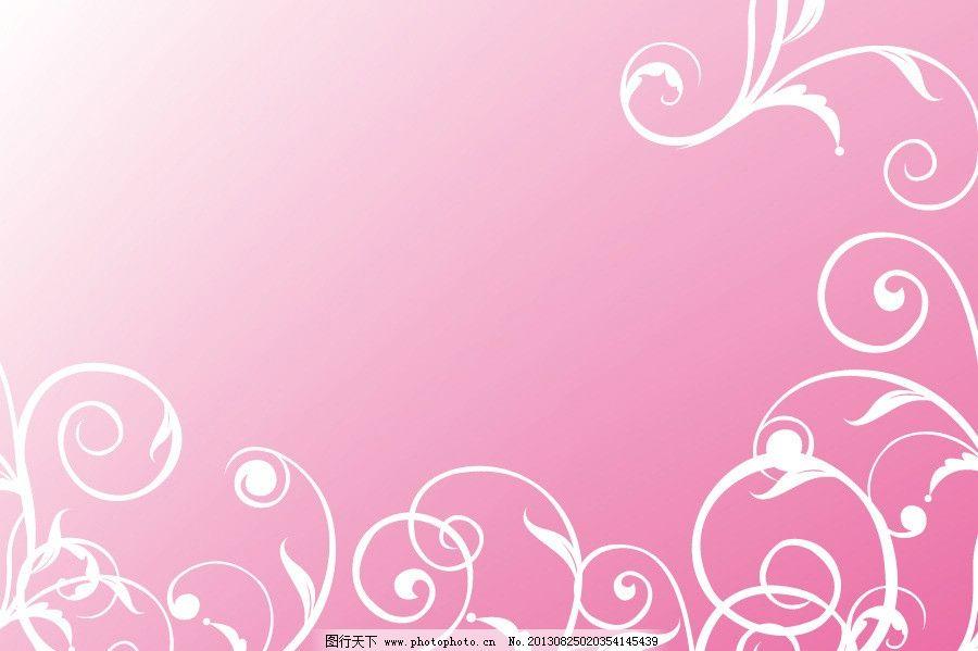 花纹背景 粉色背景 背景底纹 底纹背景 简单花纹 欧式 古典 边框底纹
