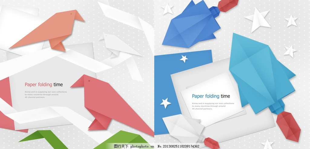 火箭 儿童折纸 小鸟 小鸟折纸 彩色火箭 火箭折纸 折纸艺术 手工艺品