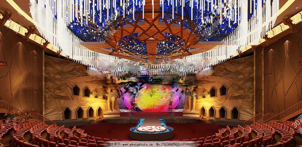 舞台设计 会场模板下载 会堂 礼堂模型 客厅效果图素材下载 客厅效果