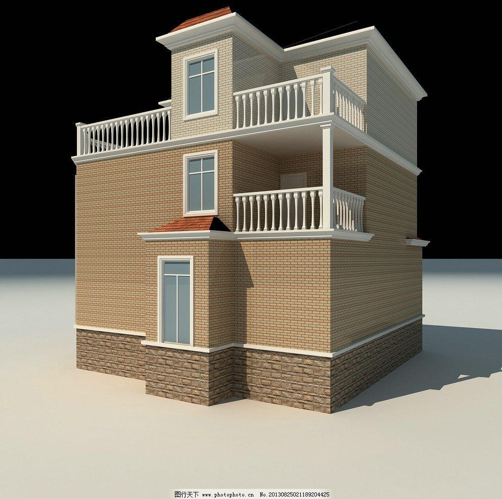 别墅侧立面图效果图 别墅外观 瓷砖 窗户设计 栏杆扶手设计
