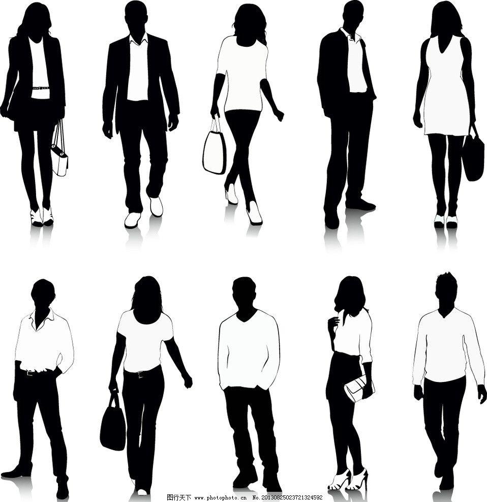 时尚人物剪影图片