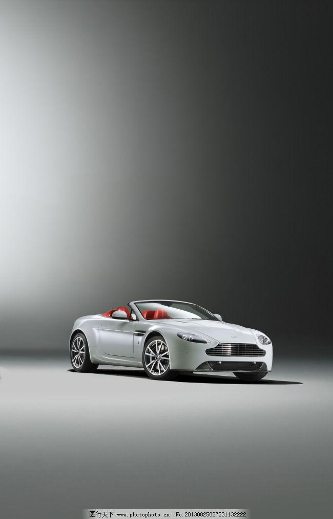 阿斯顿马丁 阿斯顿马丁免费下载 白色 俯视 交通工具 跑车 汽车