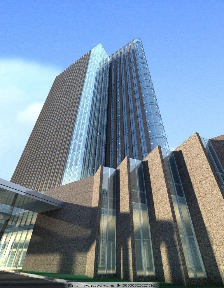 现代建筑 高楼大厦 办公楼 玻璃幕墙 石材幕墙 城市建筑 雨棚 建筑
