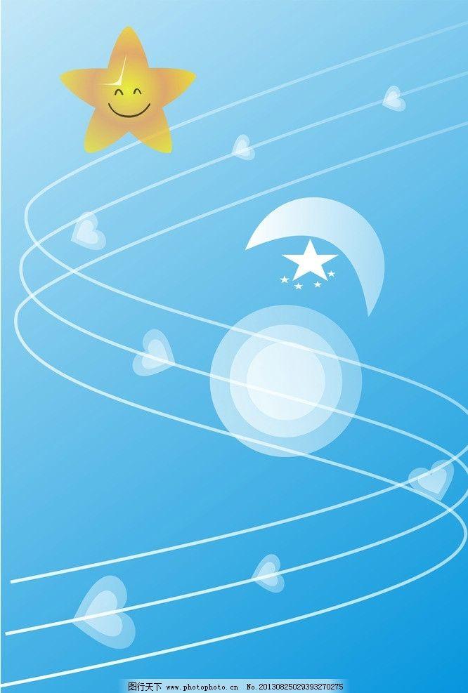 蓝色背景 标书封面      精装封面 其他 星星 月亮 画册设计 广告设计图片