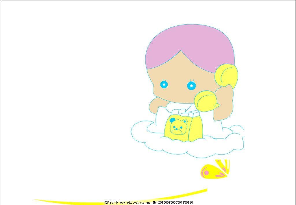 电话卡通人物 女生卡通 矢量人物 热线电话矢量 电话图案 蝴蝶 卡通
