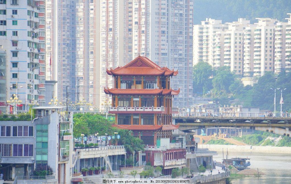 南平街景图片