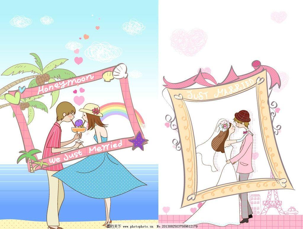 情侣 浪漫 爱情 情人节 结婚 合影 拍婚纱照 婚纱照 新郎 新娘 约会