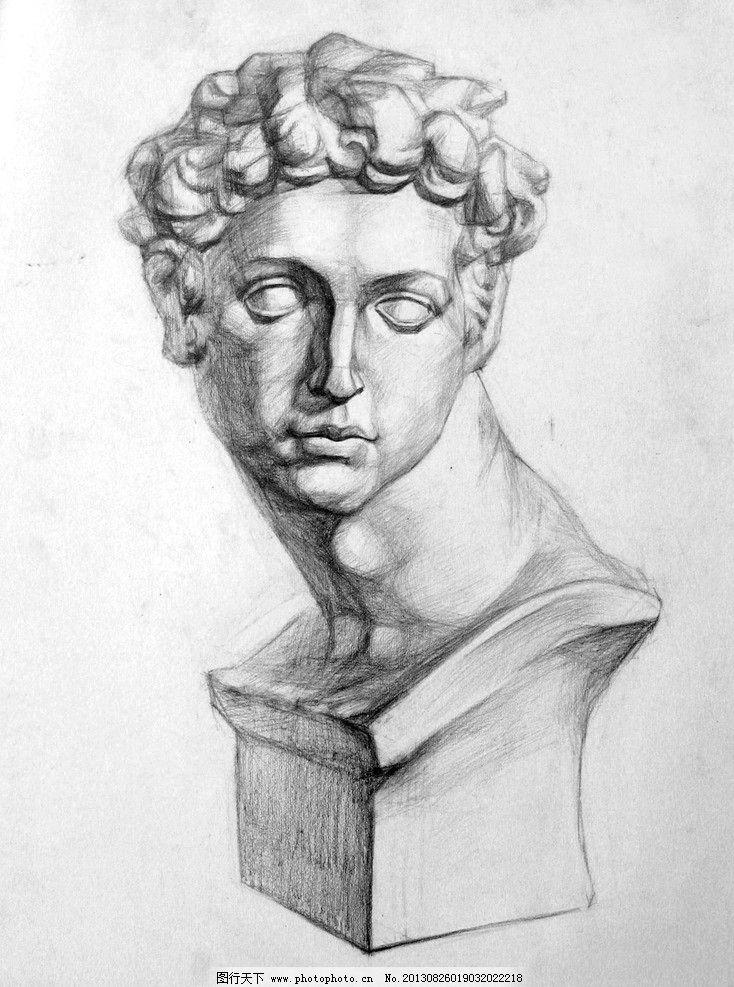 小卫 素描 雕像 黑白 结构 光影 绘画 绘画书法 文化艺术 设计 300dpi