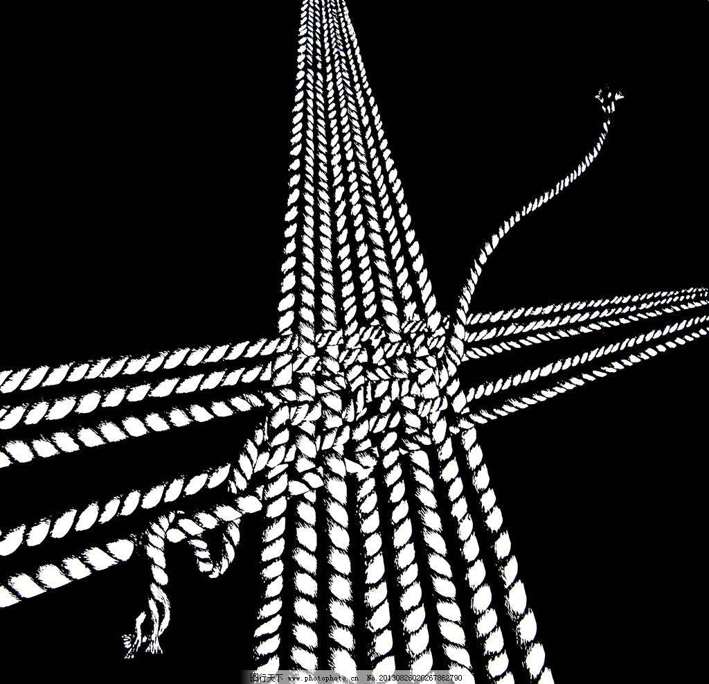 平面构成 绳子图片