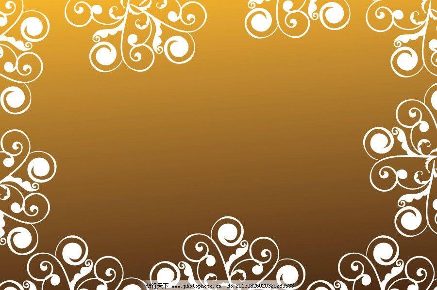 棕色树叶手绘图片