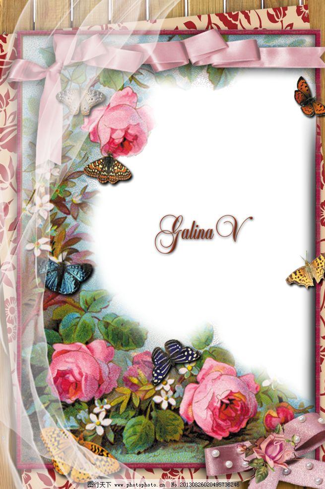 花样相框 png 免抠图 框架 玫瑰花 叶子 蝴蝶 彩带 边框相框 底纹边框