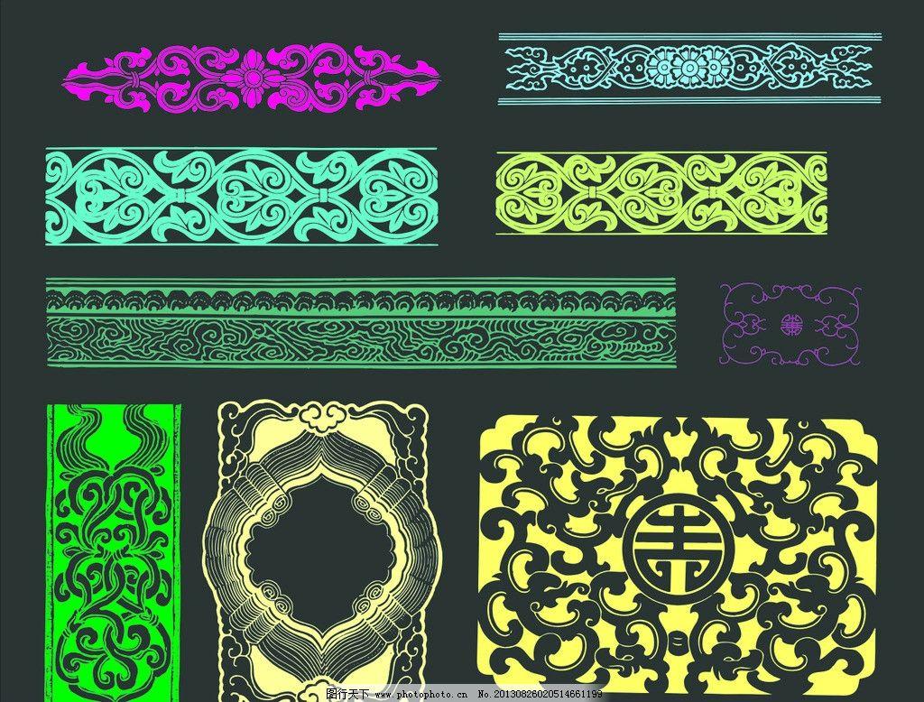 古典花纹 欧式角花 欧式卷纹边框 欧式花纹图案 边框相框 欧式边框