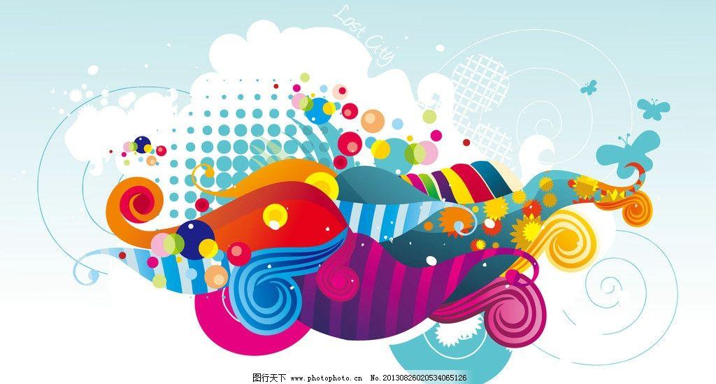 纹路 动感线条 华丽曲线 条纹 炫彩 欧式花纹 古典花纹 潮流底纹 海报