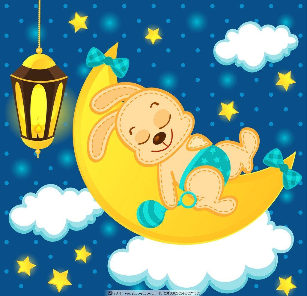 卡通动物 卡通兔子 白云 云彩 星空 月亮 童话故事 手绘动物