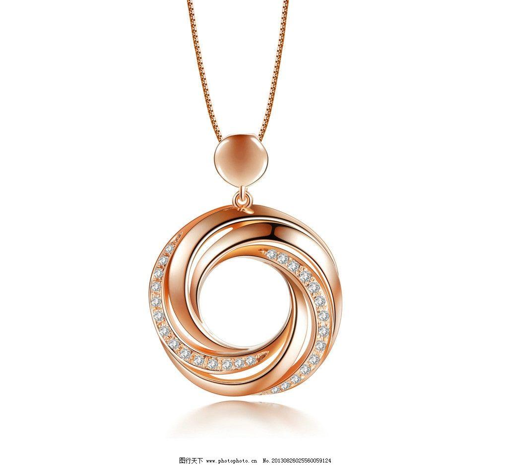 珠宝 首饰 饰品 玫瑰金吊坠 钻石吊坠 项链 生活用品 生活百科 设计