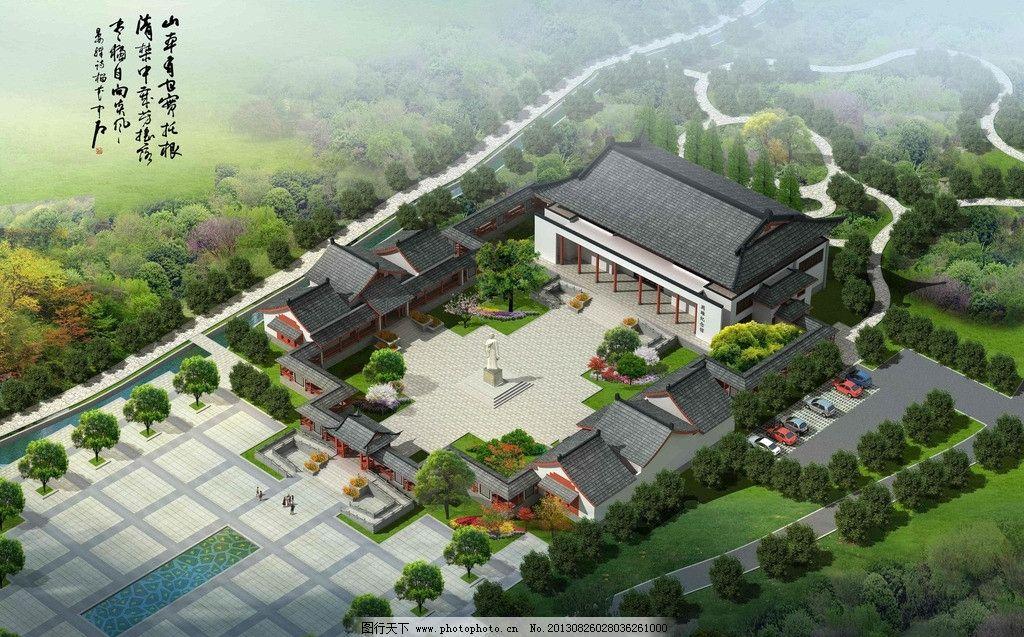 仿古建筑鸟瞰图 仿古 纪念馆 建筑 富阳 周雄 古建效果图 建筑设计