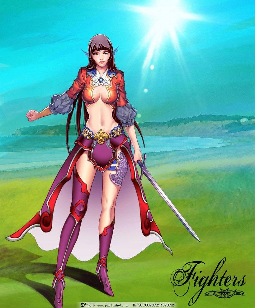 绘制角色 游戏角色 女战士 手绘 动漫人物 源文件
