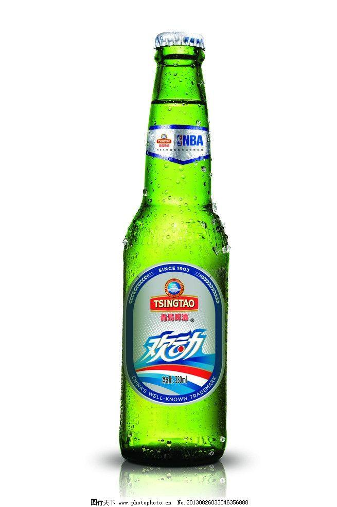 青岛欢动 青岛啤酒 号码贴 纯生产品 源文件