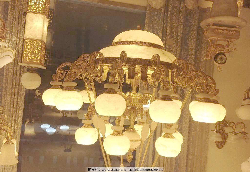灯具 仿古 复古 家居生活 罗马 欧式 欧式灯具 摄影 欧式灯具图片素材