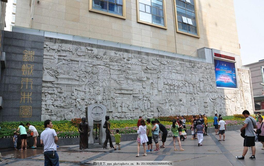 春熙路雕塑图片