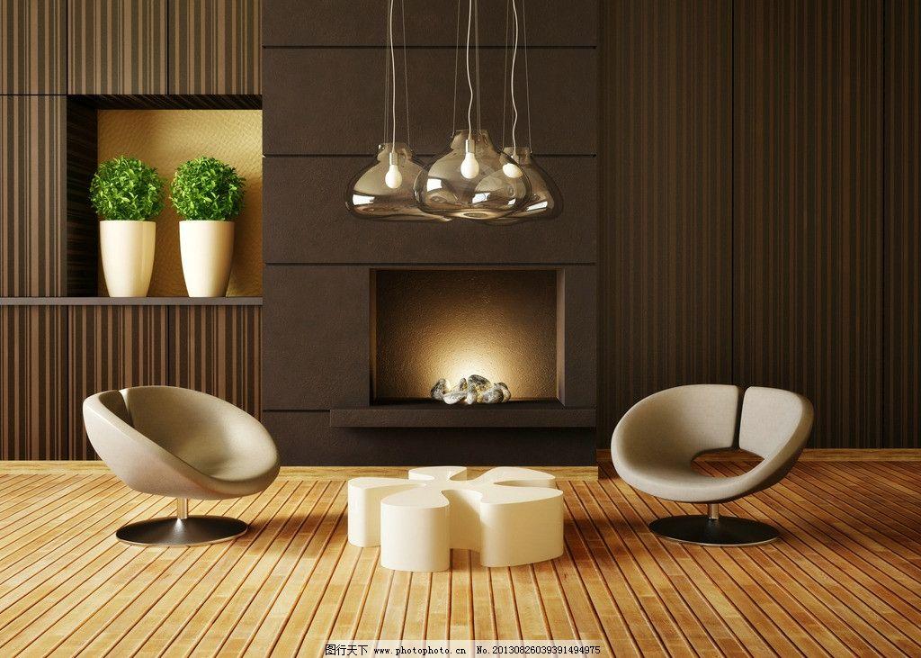 现代 装饰 设计 坐椅 茶几 地板 木板 灯光 电视墙 壁柜 室内摄影