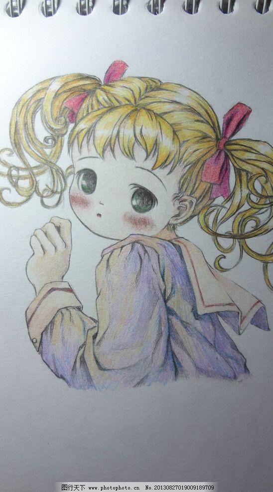 彩铅卡通人物 彩铅 手绘 卡通 小女孩 可爱 绘画书法 文化艺术 设计