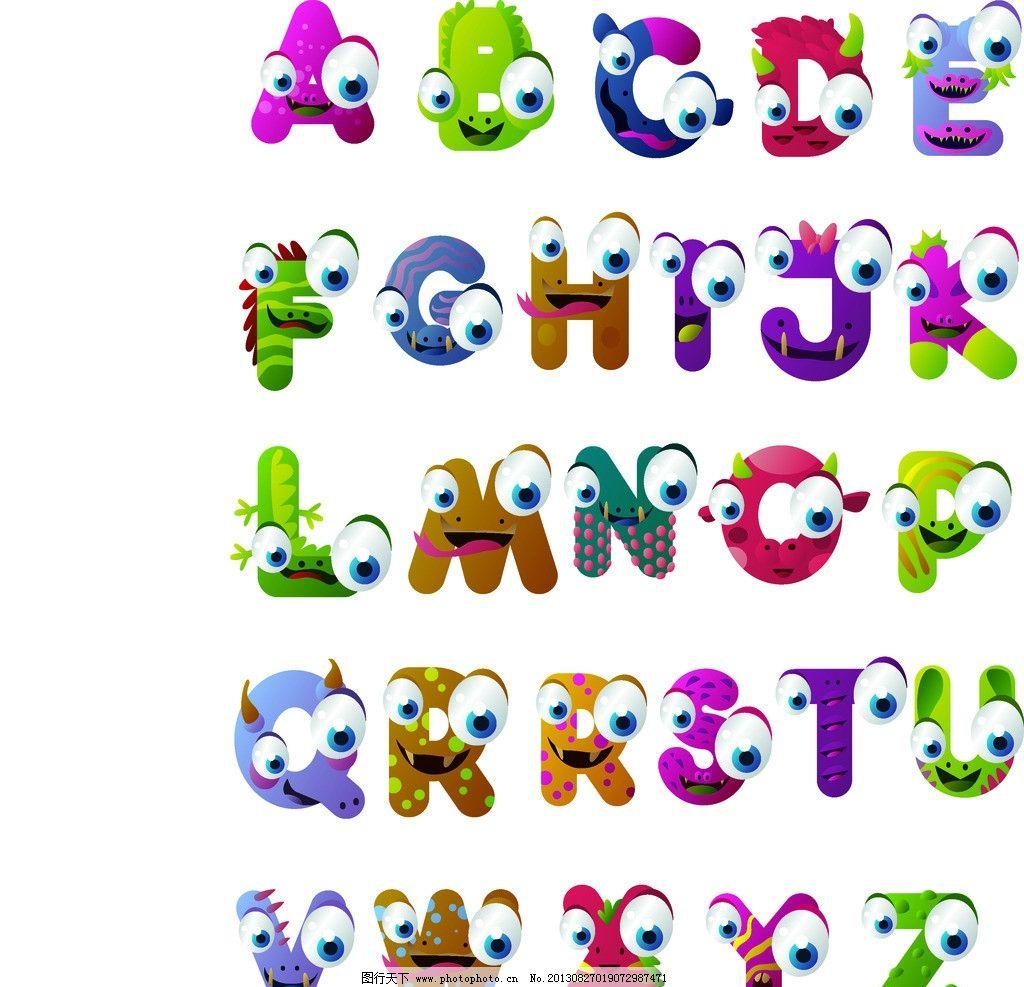 卡通动物 英文字母 矢量 英文字体 ai矢量素材下载 美术绘画 文化艺术