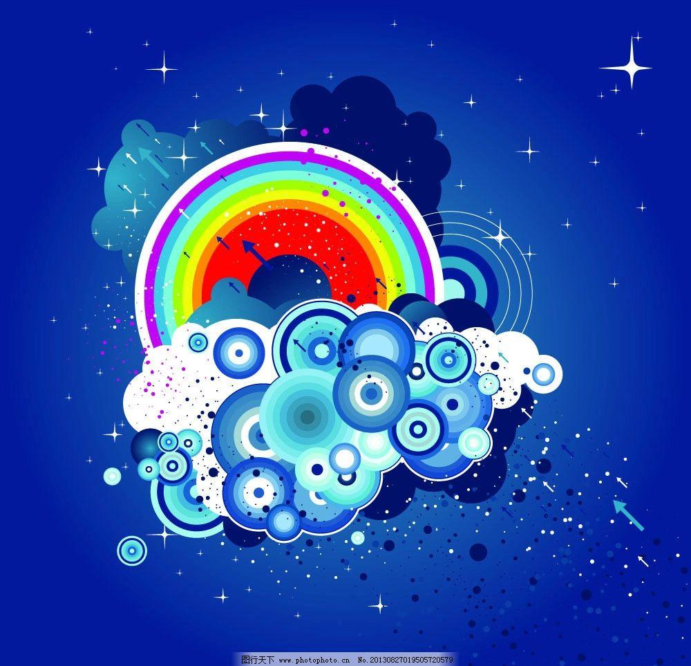 潮流圆形背景矢量素材 圆形 彩色 云朵 剪纸 涂鸦 潮流背景 彩虹 圆点