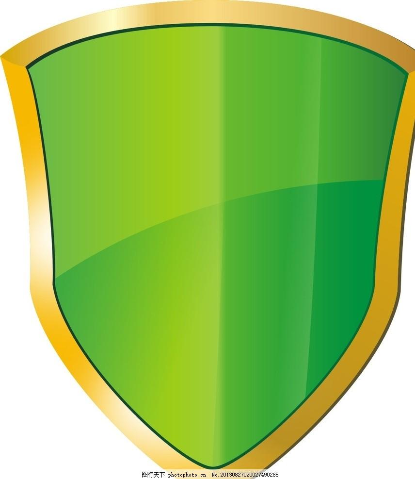 设计图库 标志图标 网页小图标  绿色盾牌 盾牌 绿色 保护 小图标