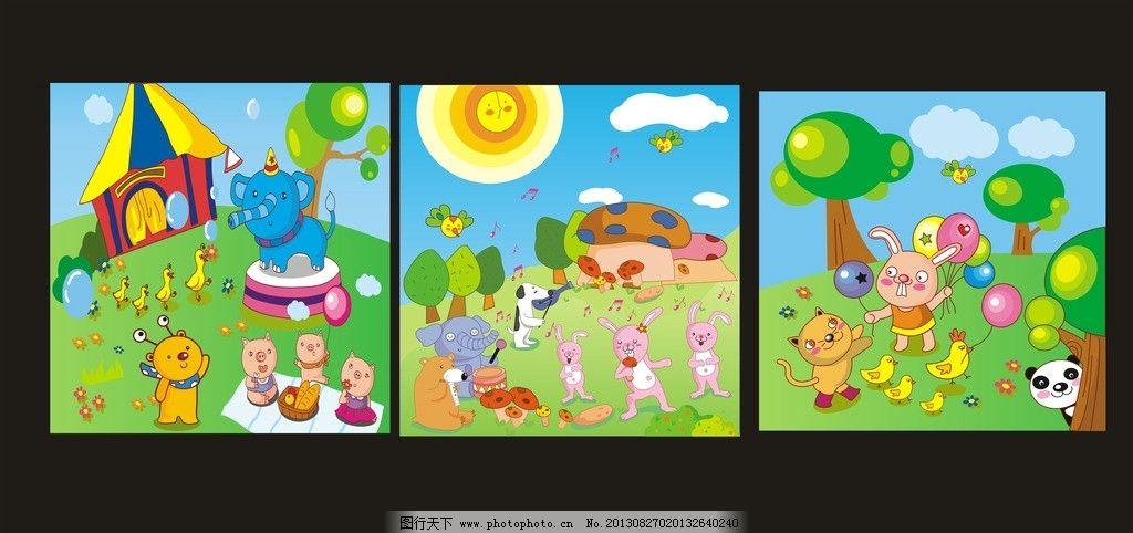 幼儿园 外墙装饰 展板 卡通森林 动物 卡通蓝天白云草地 唱歌