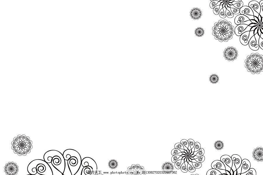 古典花纹 背景 背景底纹 底纹背景 花纹 简单花纹 欧式 古典 边框底纹