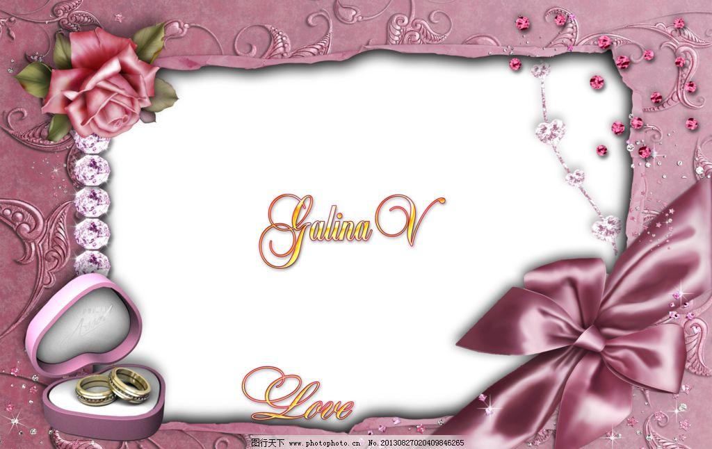花样相框 png 免抠图 框架 花朵 蝴蝶结 叶子 星光 边框相框 底纹边框