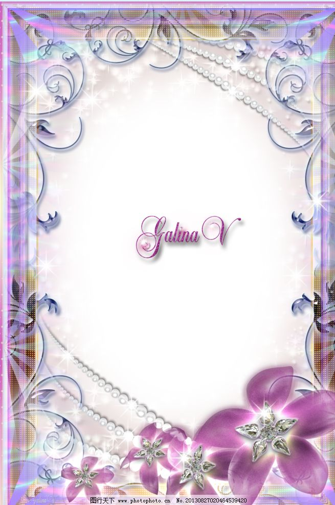 花样相框 png 免抠图 框架 花纹 花 珠子 星光 边框相框 底纹边框