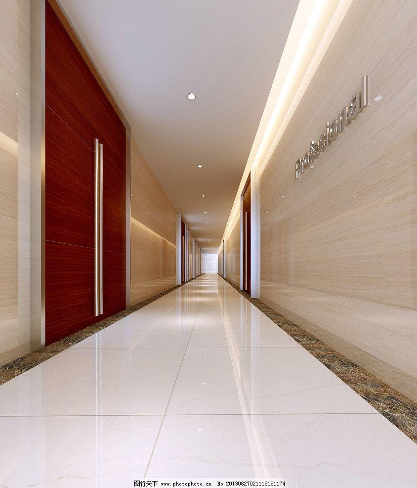 办公楼过道效果图 办公室 公共过道 办公区 室内设计 环境设计