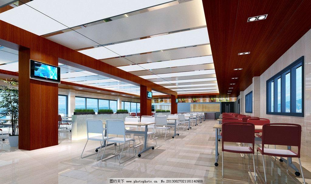 办公楼餐厅食堂效果图 办公楼 食堂 餐厅 设计 机关食堂        室内