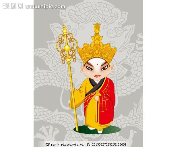 戏曲人物 京剧 传统 文化 元素 传统文化 文化艺术 矢量人物