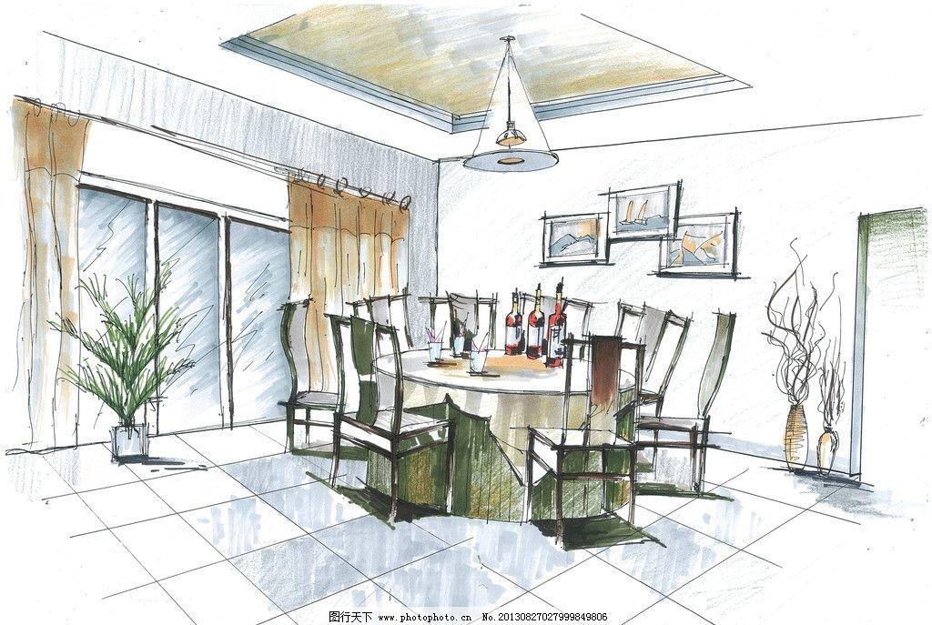 室内设计手绘马克笔 室内设计 手绘 马克笔 餐厅手绘 手绘桌椅 环境