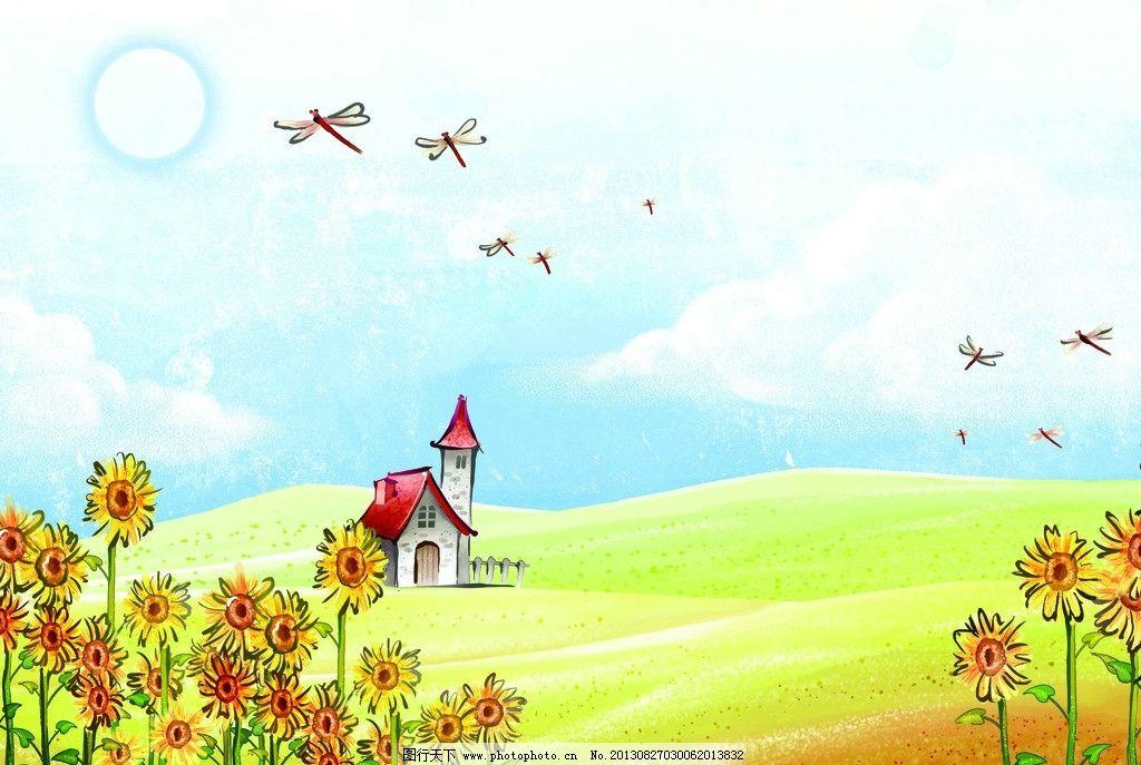儿童插画 向日葵图片