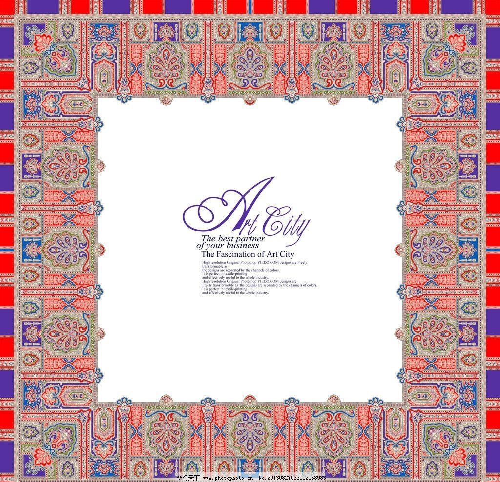 欧式古典边框花纹 高贵 边框花纹 相框 欧式 方形 装饰 psd分层素材