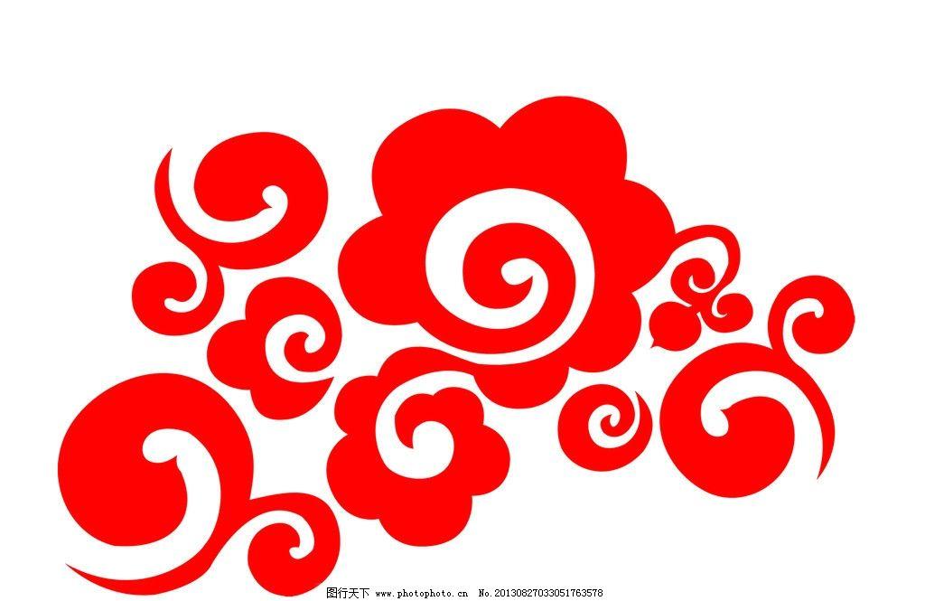 花纹 祥云 红色 花朵 复古 传统 云朵 花边花纹 背景 枣红色 橙色