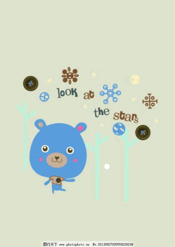 卡通熊免费下载 秋天 童趣 童装印花 童装印花 矢量小熊 秋天 童趣