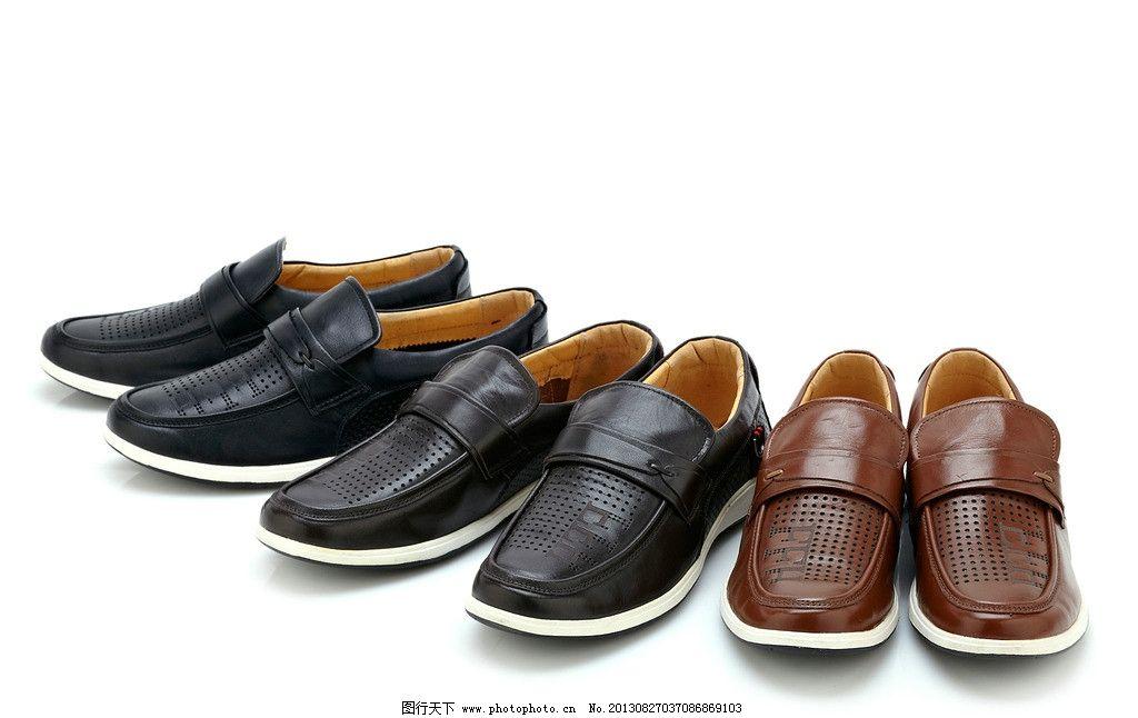 六孔皮鞋系法图解